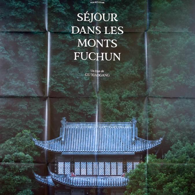 Séjour dans les Monts Fuchun au Cinéma le Gascogne à Condom