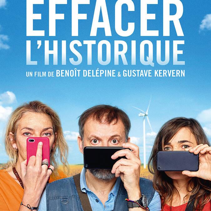 Effacer l'historique au Cinéma le Gascogne