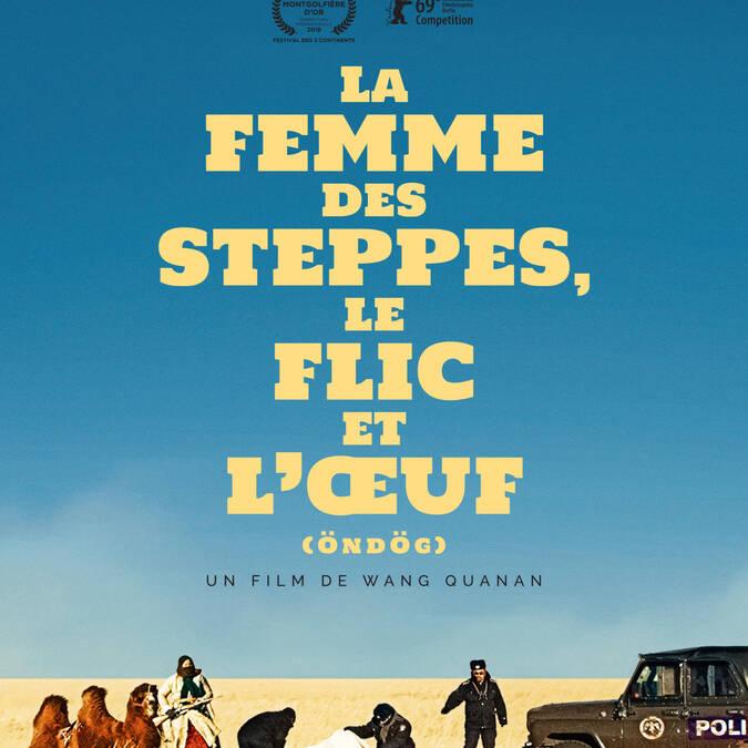 La femme des steppes, le flic et l'oeuf au Cinéma le Gascogne à Condom